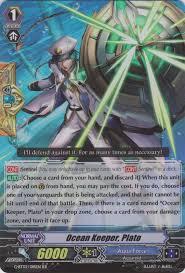 Ocean Keeper, Plato | Cardfight!! Vanguard Wiki | Fandom powered ...