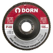Круг лепестковый торцевой <b>115 Х 22</b> мм Р 40 плоский КЛТ-<b>1</b> Dorn ...
