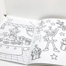 ゴーゴーコニーちゃん ポンキッキーズ キャラクター 塗り絵 ぬりえ 新品 未使用 未記入 ショウワノート