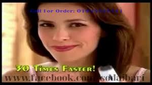 emjoi tweeze hair remover automatic tweezer system