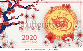 chinese new year card 2020 happy chinese new year 2020 year stock vector royalty free