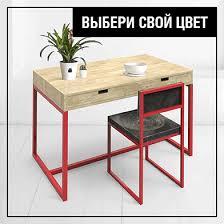 Каталог <b>стол обеденный</b> <metalframe> с <b>ящиком</b> от 45 000р от ...