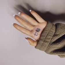 Ariana Grande Japanese Bbq Tattoo Fix Was A Total Fail