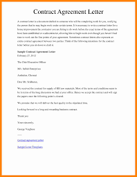 contract letter two party contract template