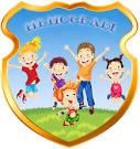 Детский сад непоседы фото