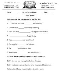 5th grades worksheet