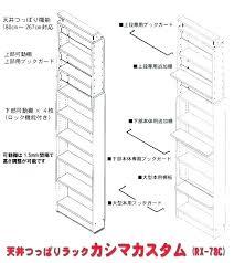 pantry shelving dimensions standard shelf depth standard shelf depth standard bookshelf depth standard built in bookshelf depth standard pantry standard