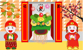 Small Picture Coloring Pages Chinese New Year Gif Gifts 2015 Gift Baskets 2016