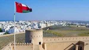 بسبب الإعصار شاهين.. سلطنة عمان تمنح الموظفين إجازة يومين