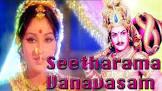 Satyanarayana Kaikala Seeta Rama Vanavasam Movie