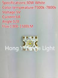 Bright special lighting Hotel 30w Ultra Bright Diy Dlp Projector Led Module Medical Special Lamps High Brightness Moving Head Light Led Chip Aliexpresscom 30w Ultra Bright Diy Dlp Projector Led Module Medical Special Lamps