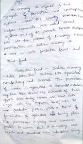 sample essay balaji d k ias rank cse insights sample essay of d k balaji ias rank 36 cse 2014