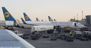 Ukraine International (UIA) Plane Crashes In Tehran ...