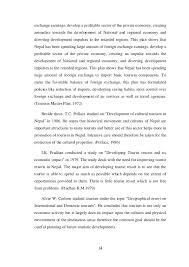 my friend student essay n nepali