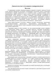 Реферат на тему Участие адвоката в уголовном процессе docsity  Реферат на тему Доказательства в уголовном судопроизводстве