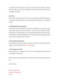 job appointment letter format pdf career