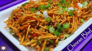 chinese bhel च इन स भ ल fast food recipe chinese bhel recipe in hindi easy snack recipe