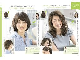 髪story 2016 Vol03magazinestory ストーリィ オフィシャルサイト