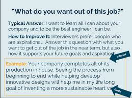 job interview tips transform your interview into a conversation job interview tips