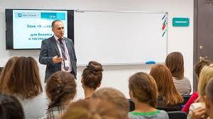 Банк Хлынов открыл новый учебный год на базовой кафедре  Банк Хлынов открыл новый учебный год на базовой кафедре Банковское дело ВятГУ
