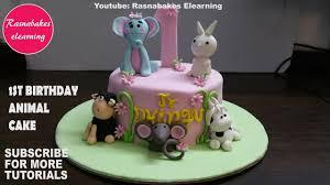 1 Year Birthday Cake Design First Birthday Or Baby Shower Animal Cake Ideas Design Decorating Tutorial Video 1st Birthday Cake