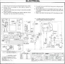 two room design wiring diagram wiring diagram data