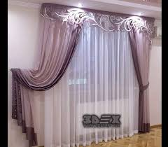 Bedroom Curtain Designs