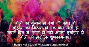 This post is about to holi shayari in nepali for happy holi 2077 b.s. Happy Holi Wishes Quotes Hindi Read And Share Best Collection Of Hindi Whatsapp Status And Shayari For Wish Happy Holi Happy Holi Wishes Happy Holi Message