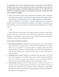 euthanasia persuasive essay against aqa gcse mathematics linear the role of quantitative techniques in decision making process descriptive essay definition examples characteristics
