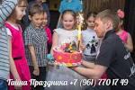 Всероссийский конкурс Юных чтецов «Живая классика» - Россия