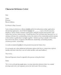Professional Letter Of Reference Ardini Info