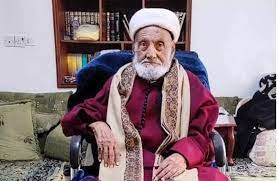 مفتي اليمن | الإعلان عن وفاة مفتي اليمن القاضي محمد العمراني