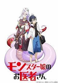 Anime brown cute food art by oishi~desu: Monster Girl Doctor Novels Get Anime Tv Series In 2020 Anime Feminist