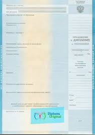 Где можно купить диплом охранника  можно имея диплом о среднем медицинском образовании по соответствующей специальности медицина это где можно купить диплом охранника очень ответственная