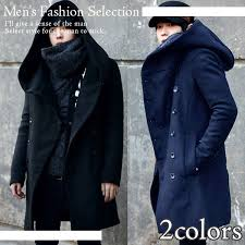 just to put the stylish makeover popular this winter coat