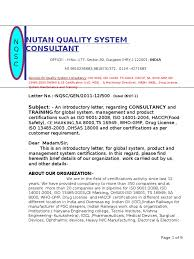 Company Profile Quality Management System Hazard Analysis And