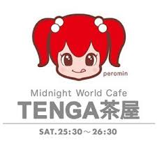TENGA presents Midnight World Cafe ~TENGA 茶屋~*