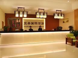 Hotel Orange International Best Price On Beijing Yamei International Hotel In Beijing Reviews