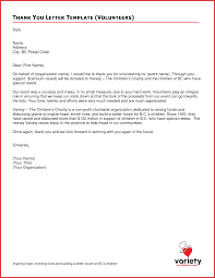 Pay Raise Letter Template How To Make Tickets For An Event For