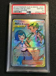 Lana found out about clark's abilities when they were children, after he saved her life. Psa 10 Gem Mint Mallow Lana 231 Cosmic Eclipse Full A