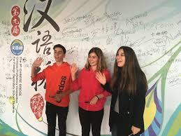 seleccionados del insuto confucio ulpgc representando a españa