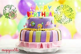 Birthday Cake Gif Fireworks Gif Cake And Birthday Gif Find