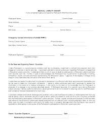 Liability Waiver Template Word Best Sports Liability Waiver Template Flybymediaco
