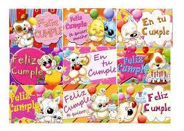 Tajetas De Cumpleanos Maxicard X45 Unidades Tarjetas Feliz Cumpleaños Osos Ositos