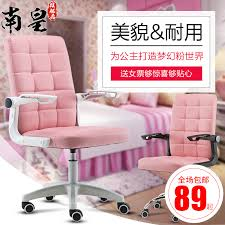 computer chair simple.  Computer Nanhuang Computer Chair Home Game Simple Office Live Lift  Anchor Seat Student To Computer Chair Simple M