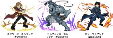 puzzle rpg elemental story teams up fullmetal alchemist puzzle rpg elemental story teams up fullmetal alchemist brotherhood for explosive in game