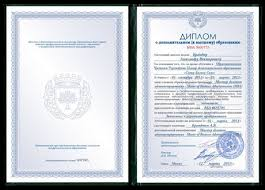 Дипломы mba в Беларуси diploma mba general cbs 2