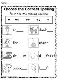 Includes differentiated support and independent sheets. Long E Activities Games Worksheets Phonics Lessons Phonics Worksheets Phonics Worksheets Free