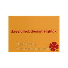 Bayrische Postkarte Dassidihoab