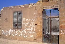 Hasan_el-Benna ile ilgili görsel sonucu